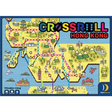 Novedades 2019: Crossroll Hong Kong