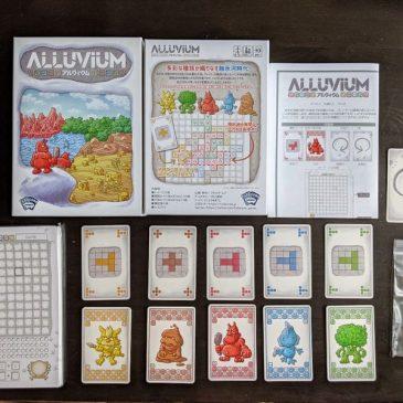 Reglas: Alluvium